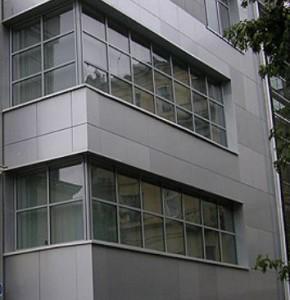 Отделка стен панелями из алюминия