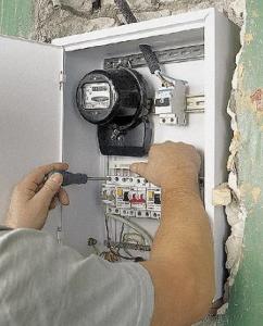 условия электробезопасности