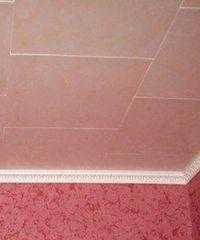 ламинированный вид плитки для потолка