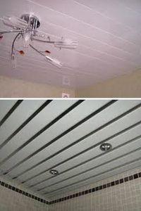вид отделки потолка - реечный