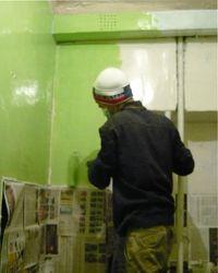 какой краской покрасить ванную