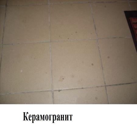 Как выбрать напольное покрытие в комнату